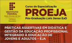 O curso é oferecido em nível nacional e tem o Campus Dourados do IFMS como o único polo em Mato Grosso do Sul.